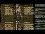 «Со стены Официальная группа игры «Метро 2033»» под музыку Панкратион - Бои без правил. Picrolla